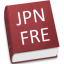Perapera Japanese-French Dictionary File ikonja