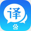Icon of 百度翻译 translate to rus