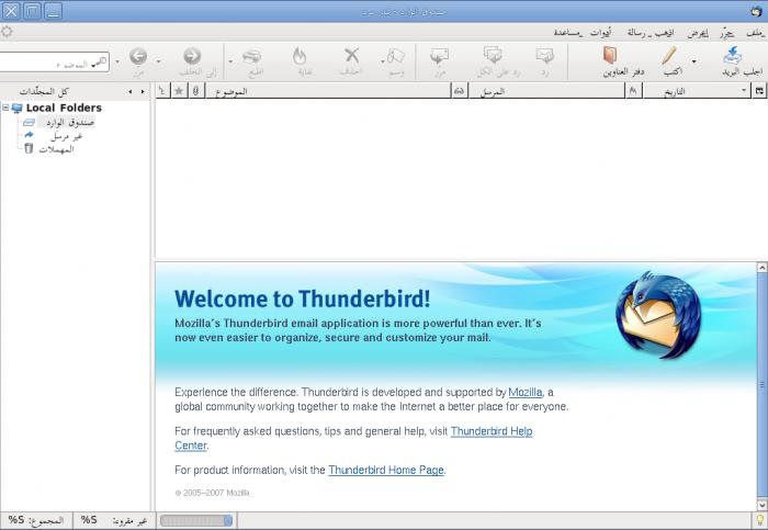 Thunderbird language pack italiano download