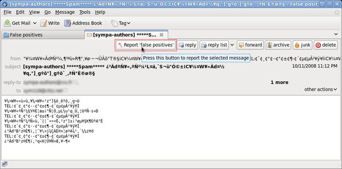 report spam website