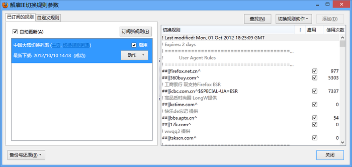 Fire IE (FireIE, Enhanced IE) :: Add-ons for SeaMonkey