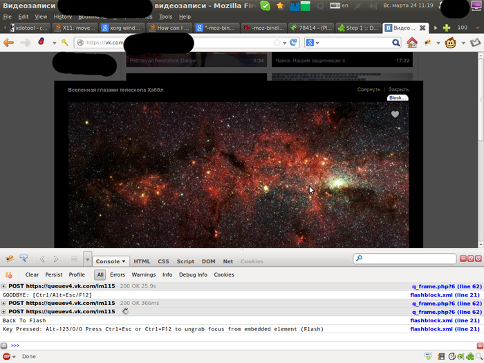 Flashblock Ultimate Alt Zero :: Add-ons for Firefox