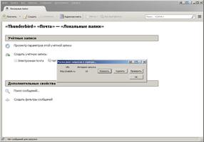 Add-on-Screenshot #4