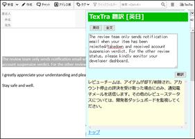 Add-on-Screenshot #1