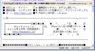 Add-on-Screenshot #2