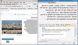 Kiegészítő 3. képernyőképe