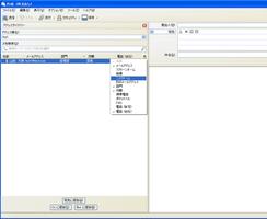 Capture d'écran du module n°1