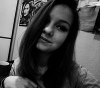 Ксения Эвердин