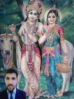 Shrikrishnasharnam